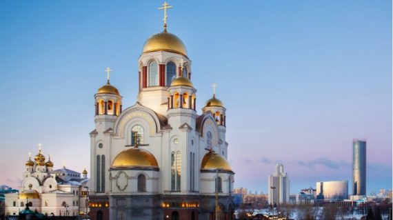 Ekaterinburgo