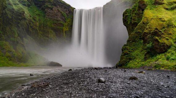 Cascada Islandia