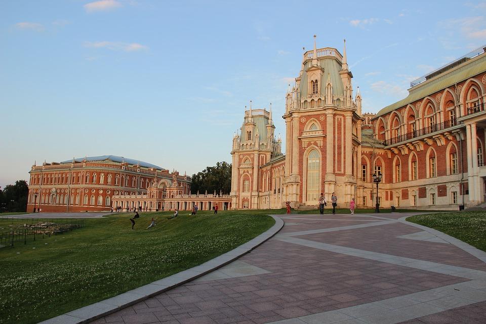 Reserva del Museo Tsaritsino