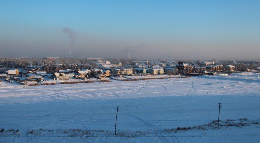 Los 11 puntos principales sobre Siberia