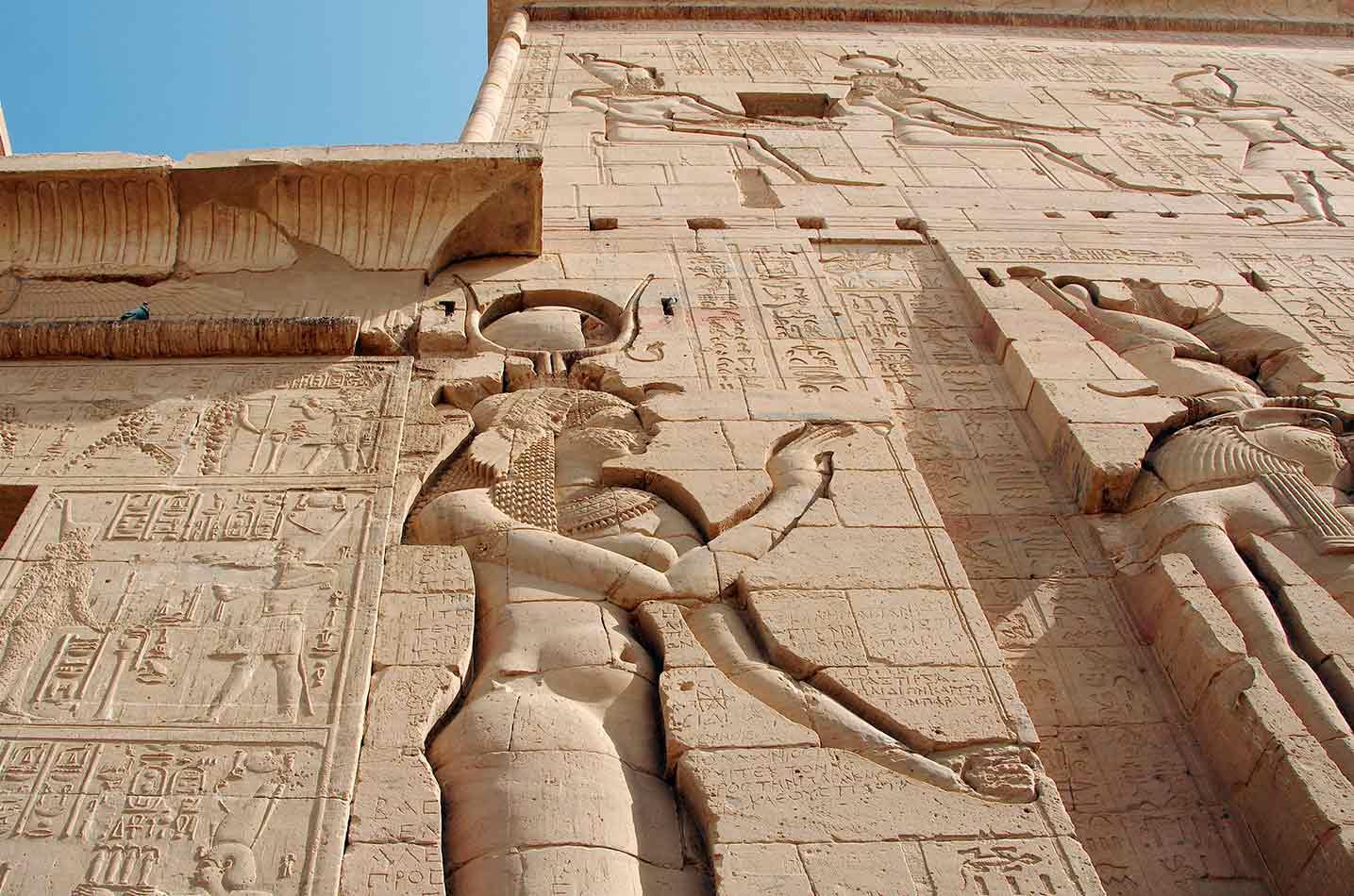 Viaje Egipto Oferta